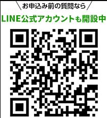 LINE公式アカウント QR