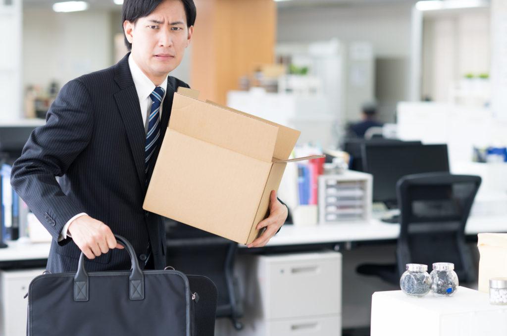 自己都合もしくは会社都合退職をする男性