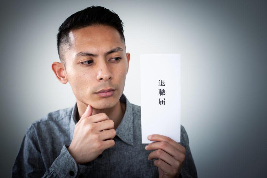 会社都合と自己都合の退職のどちらがいいか悩んでいる男性